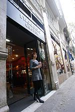 Starbucks Coffee Valencia