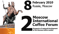 Moscow International Coffee Forum